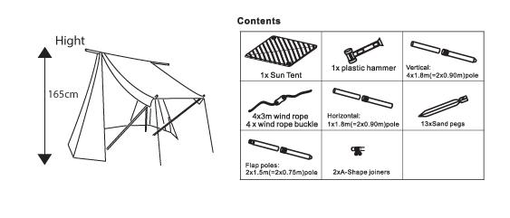 sun-tent-1231-